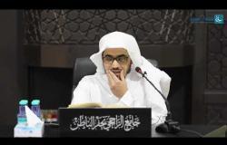Embedded thumbnail for شرح رسالة لطيفة في أصول الفقه للشيخ السعدي لفضيلة الشيخ : د. ابراهيم بن فريهد العنزي