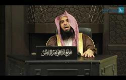 Embedded thumbnail for فضل العشر من ذي الحجة لفضيلة الشيخ محمد بن عبدالمحسن الدايل