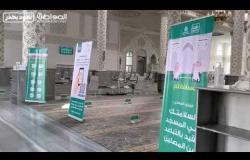 Embedded thumbnail for كلمة مدير فرع شركة الراجحي الوقفية بحفر الباطن الشيخ : رمضان العنزي