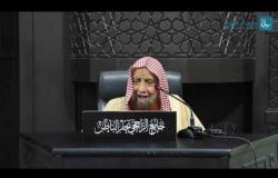 Embedded thumbnail for رحلة الى الدار الاخرة  لفضيلة الشيخ : عبدالله حماد الرسي .